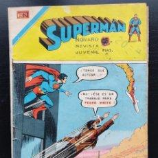 BDs: SUPERMAN NUMERO 1040 SERIE AGUILA. Lote 232720445