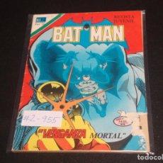 Tebeos: BATMAN # 2- 955 PORTADA RASGADA. Lote 232778570