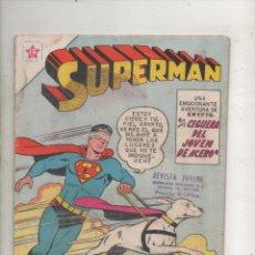 Tebeos: SUPERMÁN .NOVARO AÑO IX Nº 241 1960 (LA CEGUERA DEL JOVEN DE ACERO). Lote 234466240
