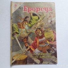 Tebeos: EPOPEYA Nº 3 - EL ATAQUE DE LOS SAMURAIS - ORIGINAL EDITORIAL NOVARO. Lote 234568760