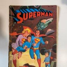 Tebeos: SUPERMAN. TOMO LII. LIBRO COMIC. EDITORIAL NOVARO.. Lote 234858830