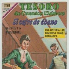 Tebeos: TESORO DE CUENTOS CLÁSICOS - Nº 145 - EL COFRE DE ÉBANO - ED. NOVARO - 1969. Lote 236519945