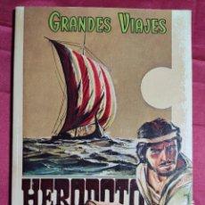 Tebeos: GRANDES VIAJES. TOMO IV. HERODOTO EN EGIPTO Y GRECIA. LIBRO COMIC. NOVARO, 1973. Lote 236668045