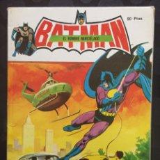 Tebeos: BATMAN EL HOMBRE MURCIÉLAGO TOMO IV 4 LIBROCOMIC NOVARO ( 1978 ). Lote 238237440