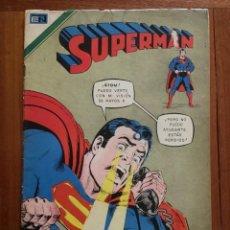 Tebeos: SUPERMAN, Nº 955. NOVARO, 1974. ALARMAN GENERAL EN EL SUBMARINO.. Lote 238804960
