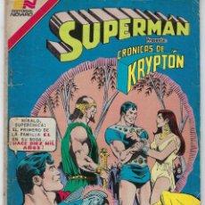 Tebeos: SUPERMAN - SERIE AVESTRUZ: AÑO VIII - Nº 3-105 - OCTUBRE 1º DE 1982 *** EDITORIAL NOVARO ***. Lote 239361530
