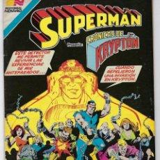 Tebeos: SUPERMAN - SERIE AVESTRUZ: AÑO VIII - Nº 2-104 - SEPTIEMBRE 22 DE 1982 *** EDITORIAL NOVARO ***. Lote 239361835