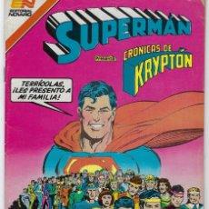 Tebeos: SUPERMAN - SERIE AVESTRUZ: AÑO VIII - Nº 103 - SEPTIEMBRE 3 DE 1982 *** EDITORIAL NOVARO ***. Lote 239362100
