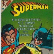Tebeos: SUPERMAN Y BATMAN - SERIE AVESTRUZ: AÑO VI - Nº 3-62 - JUNIO 13 DE 1980 *EDITORIAL NOVARO*. Lote 239367970