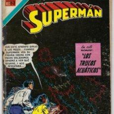 Tebeos: SUPERMAN Y LUISA LANE - SERIE AVESTRUZ: AÑO IV - Nº 3-39 - SEPTIEMBRE 9 DE 1978 **EDITORIAL NOVARO**. Lote 239370880