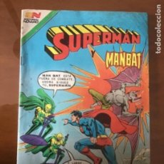 Tebeos: SUPERMAN. Nº 3 - 98. NOVARO - SERIE AVESTRUZ. 1982.. Lote 239488520