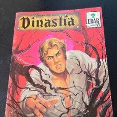 Livros de Banda Desenhada: EDITORIAL VID DINASTIA NUMERO 33 NORMAL ESTADO. Lote 240177825