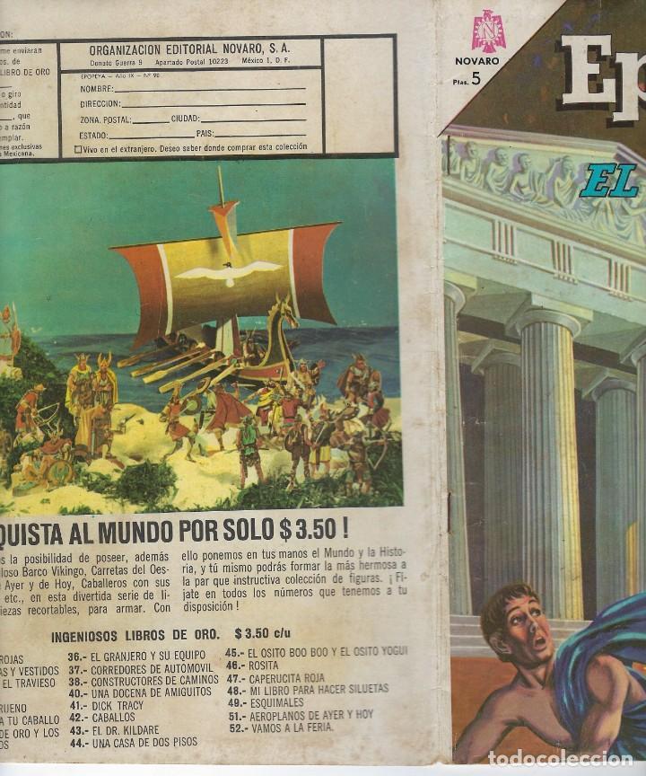 Tebeos: EPOPEYA: EL PARTENON - AÑO IX - Nº 98 - JULIO 1º DE 1966 ** NOVARO ** - Foto 3 - 240617705