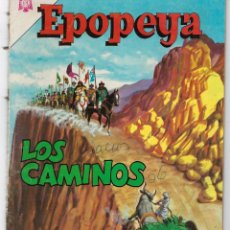 Tebeos: EPOPEYA: LOS CAMINOS - AÑO VII - Nº 74 - JULIO 1º DE 1964 ** NOVARO **. Lote 240621495