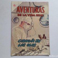 Tebeos: AVENTURAS DE LA VIDA REAL Nº 88 - CIRUGÍA EN LAS OLAS - ORIGINAL EDITORIAL NOVARO. Lote 240637625