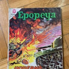 Tebeos: EPOPEYA Nº 82: INVIERNO EN LLAMAS. Lote 241172280