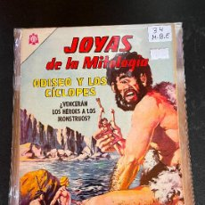 BDs: NOVARO JOYAS DE LA MITOLOGIA NUMERO 34 EXCELENTE ESTADO. Lote 241182650