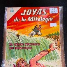 BDs: NOVARO JOYAS DE LA MITOLOGIA NUMERO 18 EXCELENTE ESTADO. Lote 241182965