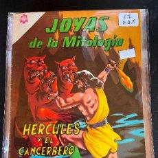BDs: NOVARO JOYAS DE LA MITOLOGIA NUMERO 17 EXCELENTE ESTADO. Lote 241183035