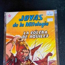 BDs: NOVARO JOYAS DE LA MITOLOGIA NUMERO 3 EXCELENTE ESTADO. Lote 241183905
