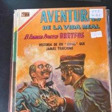 BDs: NOVARO AVENTURAS DE LA VIDA REAL NUMERO 175 EXCELENTE ESTADO. Lote 241195150