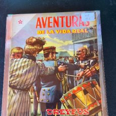 BDs: NOVARO AVENTURAS DE LA VIDA REAL NUMERO 15 BUEN ESTADO. Lote 241200730