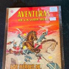 BDs: NOVARO AVENTURAS DE LA VIDA REAL NUMERO 62 BUEN ESTADO. Lote 241204190