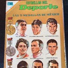Tebeos: NOVARO ESTRELLAS DEL DEPORTE ESPECIAL LAS 9 MEDALLAS DE MEXICO EXCELENTE ESTADO. Lote 241217310
