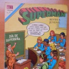 Tebeos: SUPERMÁN. AÑO XX, Nº 832, 27 DE OCTUBRE 1971. NOVARO MÉXICO.. Lote 242871295