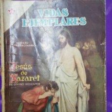 Tebeos: VIDAS EJEMPLARES. JESÚS DE NAZARET. Lote 242918415