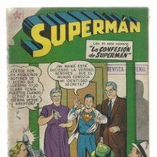 Tebeos: SUPERMAN 159, 1958, NOVARO, ENCUADERNACIÓN. Lote 243924900