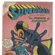 Tebeos: SUPERMAN 119, 1958, NOVARO. Lote 243926205