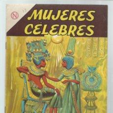 Tebeos: MUJERES CÉLEBRES 38: NEFERTITI, 1964, NOVARO, MUY BUEN ESTADO. COLECIÓN A.T.. Lote 243946040