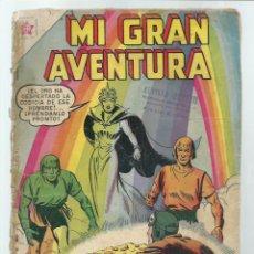 Tebeos: MI GRAN AVENTURA 3, 1960, NOVARO USADO. COLECCIÓN A.T.. Lote 243959135