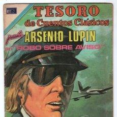 Tebeos: 1971 TESORO DE CUENTOS CLASICOS # 173 NOVARO ARSENIO LUPIN ROBO SOBRE AVISO BUEN ESTADO. Lote 243989535