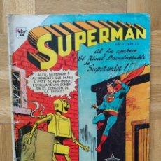 BDs: SUPERMÁN - AÑO II, Nº 20, OCTUBRE 1 DE 1953 ***NOVARO MÉXICO - EDICIONES RECREATIVAS***. Lote 244004175