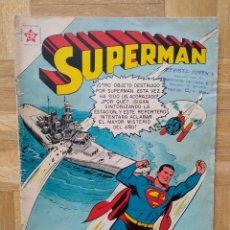 Tebeos: SUPERMÁN - AÑO VI, Nº 115, ENERO 1 DE 1958 ***NOVARO MÉXICO - EDICIONES RECREATIVAS***. Lote 244005815