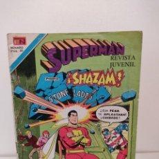 Tebeos: SUPERMAN Y SHAZAM NUMERO 1171 - NOVARO CAPITAN MARVEL. Lote 244474650