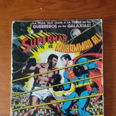 Tebeos: NOVARO SUPERMAN VS. MUHAMMAD ALÍ - 1ª PRIMERA EDICIÓN 1978. GRAN TAMAÑO. Lote 244499180