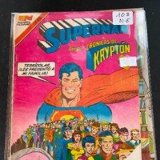 Tebeos: NOVARO SUPERMAN SERIE AVESTRUZ NUMERO 103 NORMAL ESTADO. Lote 244564790