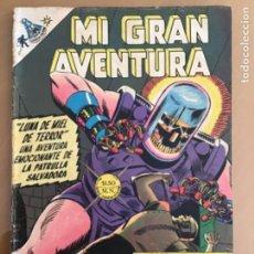 Livros de Banda Desenhada: MI GRAN AVENTURA - Nº 88. NOVARO - 1967. LUNA DE MIEL DE TERROR.. Lote 245134610