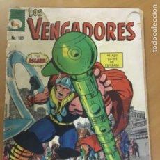 Tebeos: LOS VENGADORES - Nº 103. LA PRENSA (MEXICO). 1968. LA TIERRA EN LLAMAS. Lote 245314555