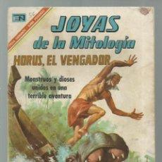 Tebeos: JOYAS DE LA MITOLOGÍA 56: HORUS, EL VENGADOR, 1967, NOVARO. COLECCIÓN A.T.. Lote 245572900