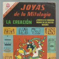 Tebeos: JOYAS DE LA MITOLOGÍA 47: LA CREACIÓN, 1966, NOVARO, BUEN ESTADO. COLECCIÓN A.T.. Lote 245574405