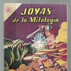 Tebeos: JOYAS DE LA MITOLOGÍA 8: SIGFRIDO Y EL DRAGÓN, 1963, NOVARO, BUEN ESTADO. COLECCIÓN A.T.. Lote 245575225
