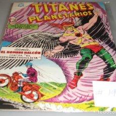 BDs: TITANES PLANETARIOS 197 MUY BUEN ESTADO. Lote 245740035