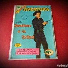 Tebeos: AVENTURA Nº 736 -NOVARO -EXCELENTE ESTADO. Lote 245926000