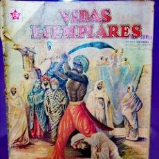 Tebeos: SAN JUAN DE BRITO. Lote 246019520