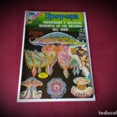 Tebeos: EPOPEYA Nº 210 -NOVARO - EXCELENTE ESTADO. Lote 246042570