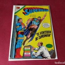 Tebeos: SUPERMAN Nº 891 -NOVARO -EXCELENTE ESTADO. Lote 246065790